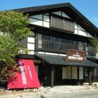 本棟造りの古民家を再生した店舗