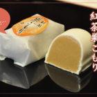 今月の幸せ巣ごもりは…紅茶巣ごもり ¥151