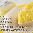 カスタード巣ごもり1個¥140