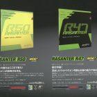NEW!  RASANTER ラザンターR50 ラザンターR47 UMテンション 裏ラバー ¥6,200円+税