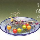 【銘菓 佳日¥125(税込)】りんごの羊かん。みすずかる信濃の林檎のこのお菓子こそなんのためらいもなく銘菓佳日と名づけました。摂心庵にて宗寿。