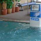 【超音波発生水流機】温水プール内に超音波による泡と水流を作り出す装置。身体に負担をかけることなく、筋力のレベルアップと循環機能の活性化をはかります。