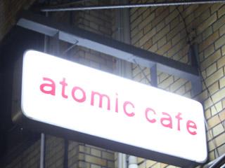 sound BAR atomic cafeのロゴ
