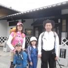 昼神温泉の鶴巻荘から朝7:00に出発です。