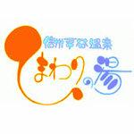 ひまわりの湯のロゴ