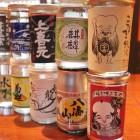 NEW! 新鮮で粋なカップ酒 650円(税込)