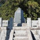 原六右衛門石碑
