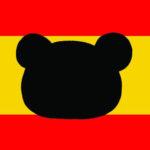 スペインバル マージのロゴ
