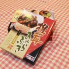 【椎茸きゃらぶき】¥650 お会計時にいくつからでも100円引きです