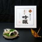 地酒まんじゅう [小¥650 大¥1,050(税込)] 日本酒のほんのり甘い風味が人気の酒万十を南信州のお土産にどうぞ。