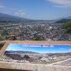 リニア中央新幹線 路線予定地などを眺めることができます。