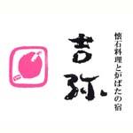 ホテル吉弥のロゴ