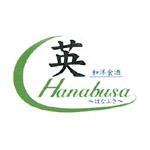 和洋食酒 英 【テイクアウト情報】のロゴ