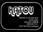 CUT&PERM KATOUのロゴ